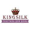 Производитель KingSilk