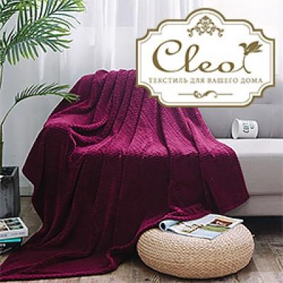 Пледы Cleo