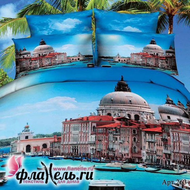 Комплект постельного белья Diva Afrodita модель PR-263
