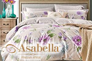 Постельное белье Asabella (Асабелла)