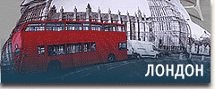 Постельное белье с видами Лондона